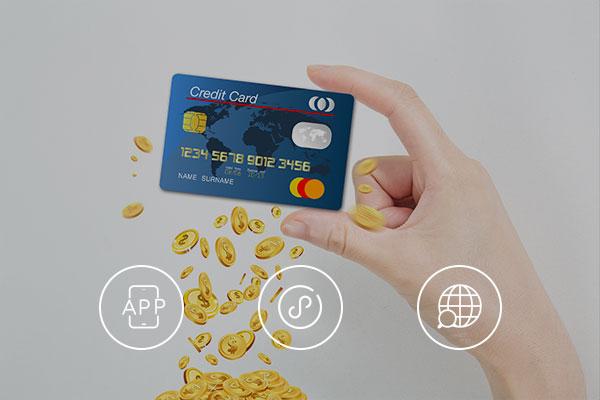 线上的信用卡收款